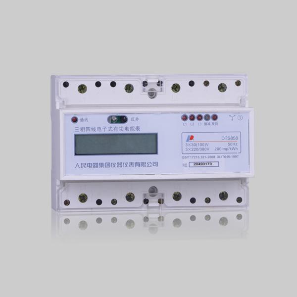 dts858三相四线电子式有功电能表(导轨)系列_电能表